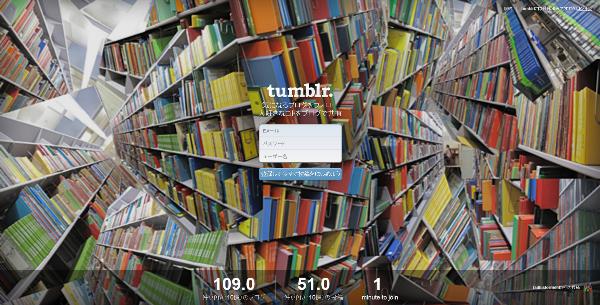 Tumblr 入口